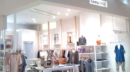 Leshy forest 徳重店